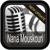 Best of: Nana Mouskouri icon
