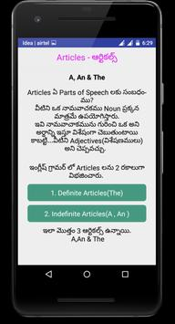 English Grammar in Telugu screenshot 2
