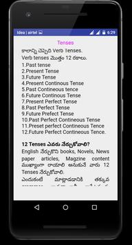 English Grammar in Telugu screenshot 3