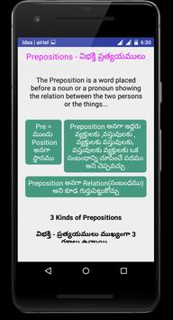 English Grammar in Telugu screenshot 4