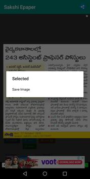 Mana Telugu News E-paper screenshot 3