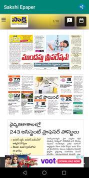 Mana Telugu News E-paper screenshot 1
