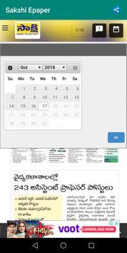 Mana Telugu News E-paper screenshot 2