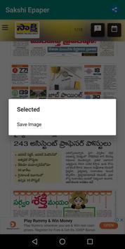 Mana Telugu News E-paper screenshot 4