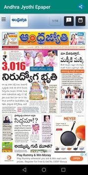 Mana Telugu News E-paper screenshot 5