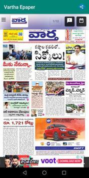 Mana Telugu News E-paper screenshot 6