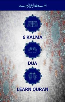 Learn Quran screenshot 1