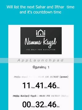 NammaKayal apk screenshot