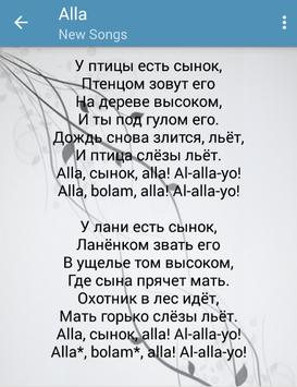 Nargiz Zakirova screenshot 1