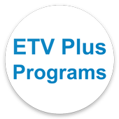 ETV Plus icon