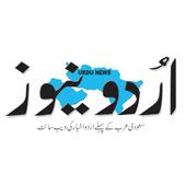 urdunews icon