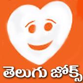 Telugu Jokes 1 icon