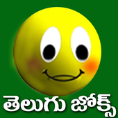 TELUGU JOKES II icon