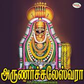 Arunachalaeswara icon