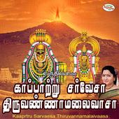 Kaappatru Sarvaeswara icon