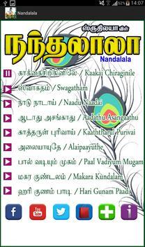 Nandalala apk screenshot
