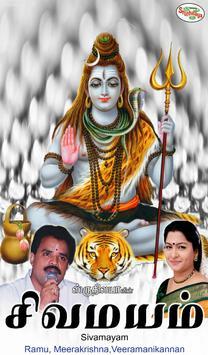 Sivamayam poster