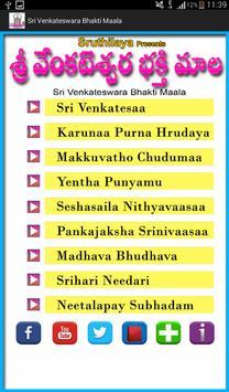 Sri Venkateswara Bhakti Maala apk screenshot