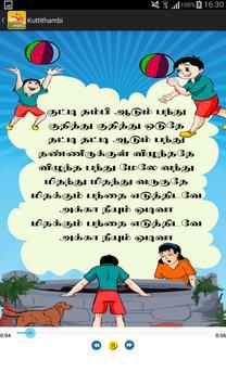 Paappaa Paattu Vol.2 apk screenshot