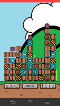 ドロップ ザ ボム - 爆弾連鎖パズルゲーム screenshot 1