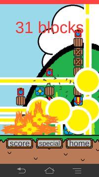 ドロップ ザ ボム - 爆弾連鎖パズルゲーム screenshot 2