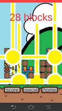 ドロップ ザ ボム - 爆弾連鎖パズルゲーム screenshot 3