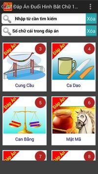 Dap An Duoi Hinh Bat Chu 2016 screenshot 8