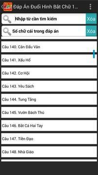 Dap An Duoi Hinh Bat Chu 2016 screenshot 1