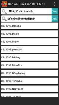 Dap An Duoi Hinh Bat Chu 2016 screenshot 2