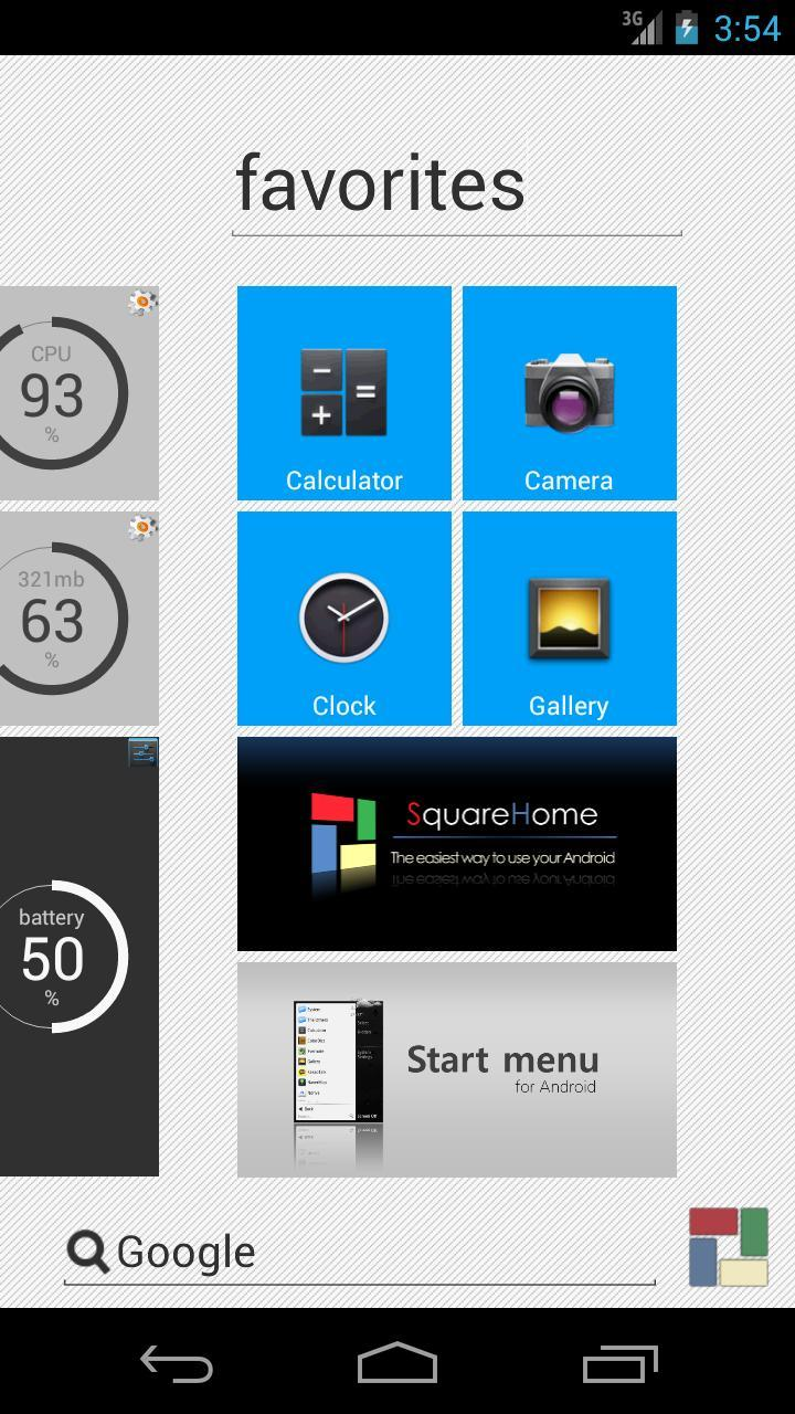SquareHome Tablet(old version) for Android - APK Download