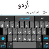 Urdu Keyboard : Roses Themes icon