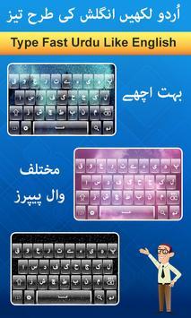 Urdu Keyboard : Roses Themes poster
