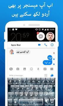 Urdu Keyboard : Roses Themes apk screenshot