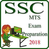 SSC MTS Exam Preparation 2018 icon