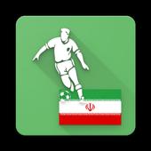 Persian Gulf Pro League icon
