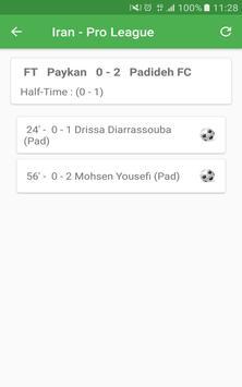 Persian Gulf Pro League apk screenshot