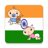 Indian Baby Names Meanings icon