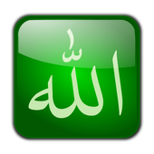 99 Beautiful Names of Allah icon