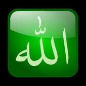 99 Beautiful Names of Allah icon