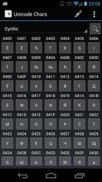 Unicode Chars APK Download - Free Tools APP for Android | APKPure.com