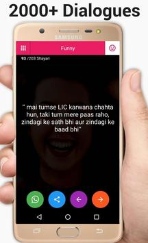 Pick up lines in hindi स्क्रीनशॉट 1