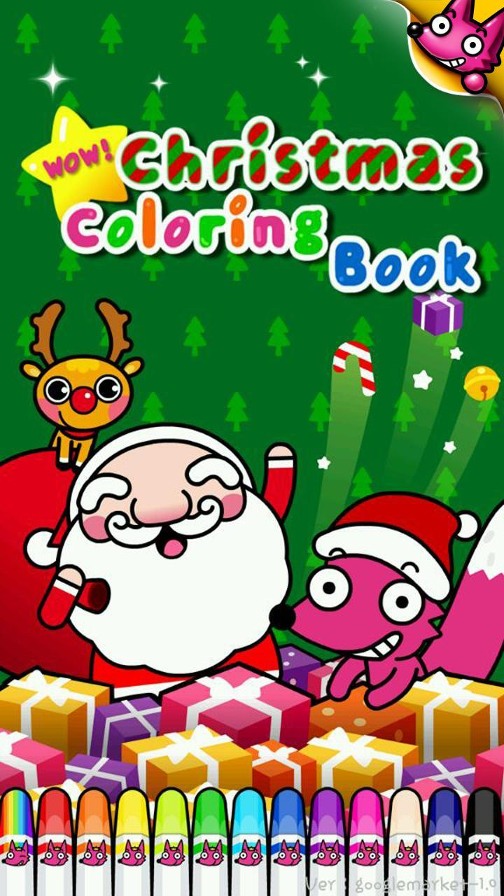 Wow Christmas.Wow Christmas Coloring Book For Android Apk Download