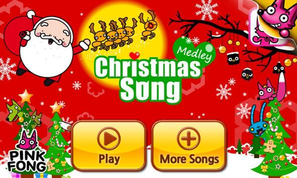 Wow Christmas.Wow Christmas Song Free For Android Apk Download