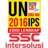 UN CBT 2016 : SMA/MA IPS icon