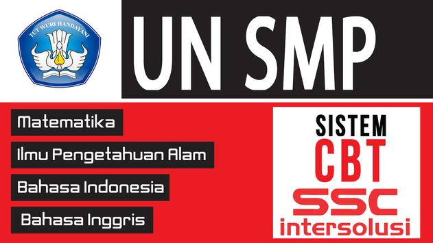 UN CBT 2016 : SMP/MTs poster