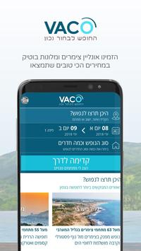 Vaco screenshot 3