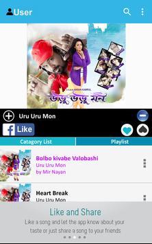Radio2008 screenshot 3