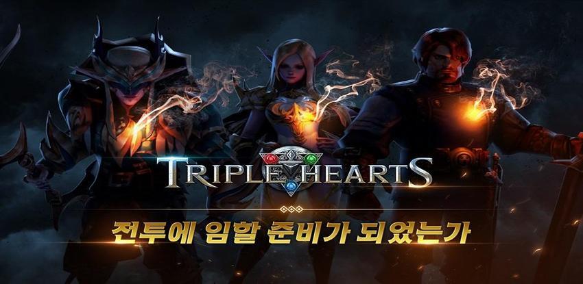 트리플하츠: 세개의 심장 APK