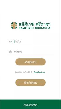 Samitivej Sriracha screenshot 1