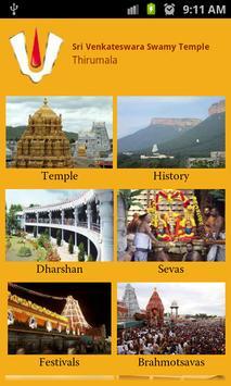 Thirumala Venkateswara Swamy screenshot 1
